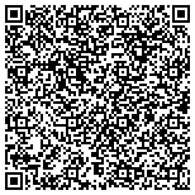 QR-код с контактной информацией организации Сказочный тур, Компания (Казковий тур)