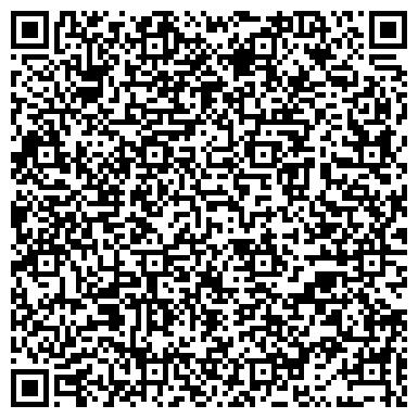 QR-код с контактной информацией организации Интер Лайн, ООО
