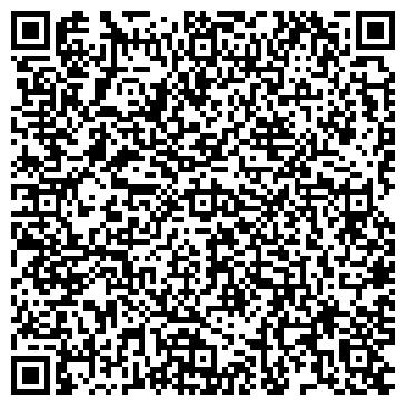 QR-код с контактной информацией организации Свой каприз ТК, ООО