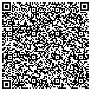 QR-код с контактной информацией организации Туристическое агенство Жираф, СПД