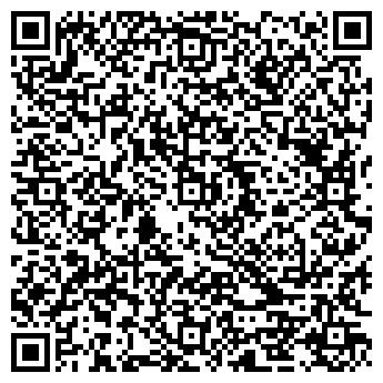 QR-код с контактной информацией организации Тартус-Тур, ЧП