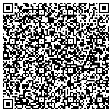 QR-код с контактной информацией организации Галелео тур, Компания (Galileo tour )