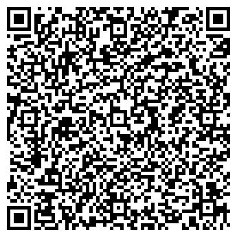 QR-код с контактной информацией организации Отус, Компания