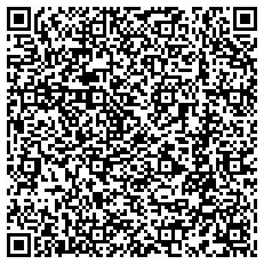 QR-код с контактной информацией организации Украина, (Гостиница), ЧП