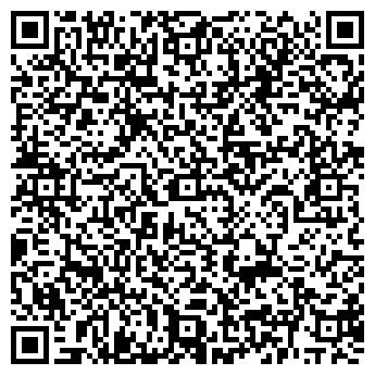 QR-код с контактной информацией организации Сиан Тур, ООО