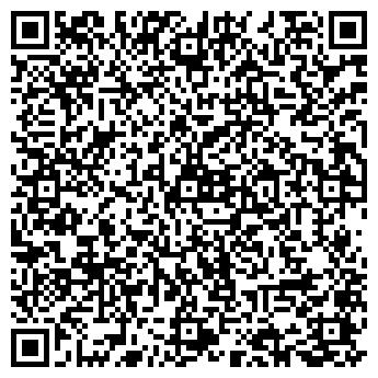 QR-код с контактной информацией организации Виктори и Н, ООО