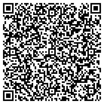 QR-код с контактной информацией организации Алинда Тур, ООО
