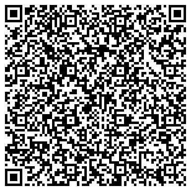 QR-код с контактной информацией организации Индиго, студия туризма