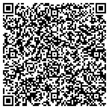 QR-код с контактной информацией организации Travel Professional Group, ООО