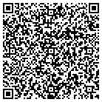 QR-код с контактной информацией организации Джой Тревел, ЧП