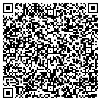 QR-код с контактной информацией организации Милиди тур, ООО