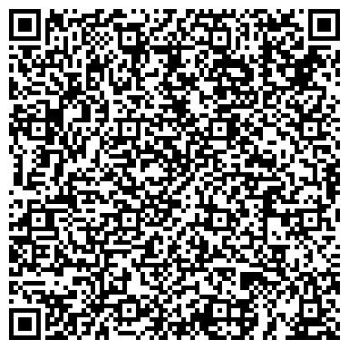 QR-код с контактной информацией организации Подолье Туристический Комплекс,ЧП