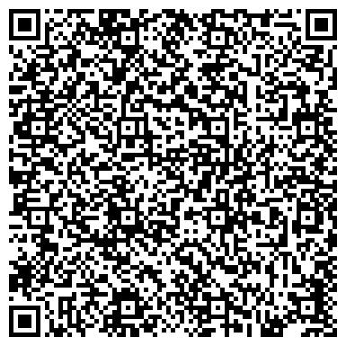 QR-код с контактной информацией организации Торгово маркетинговая фирма специального технологического оборудования, ООО