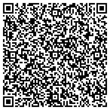 QR-код с контактной информацией организации Тамаринд, ЧП