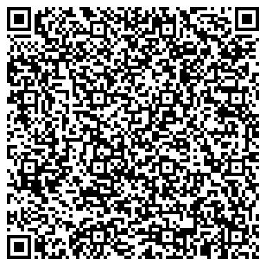 QR-код с контактной информацией организации Туристическая фирма Сакма, ООО