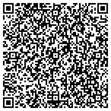 QR-код с контактной информацией организации Рай Тур, ООО