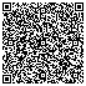 QR-код с контактной информацией организации Селенга Турс, ООО