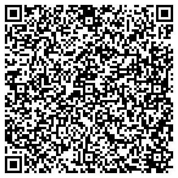 QR-код с контактной информацией организации ДЕТСКИЙ САД № 2391