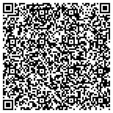 QR-код с контактной информацией организации Волд тревел клаб, ООО (World Travel Club)