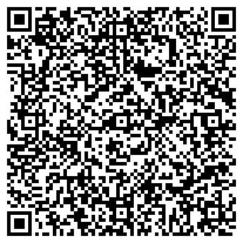 QR-код с контактной информацией организации Антарес Тур, ООО