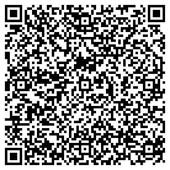 QR-код с контактной информацией организации Afros, СПД
