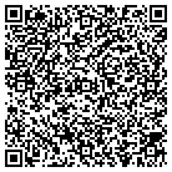 QR-код с контактной информацией организации Обрий Инк, ООО