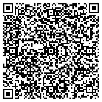 QR-код с контактной информацией организации Success Travel, ООО