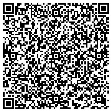 QR-код с контактной информацией организации Екстра тревел, ФЛП