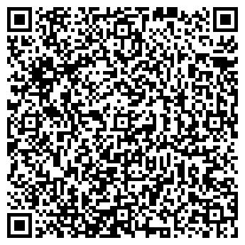 QR-код с контактной информацией организации Люкс тур, ЧП
