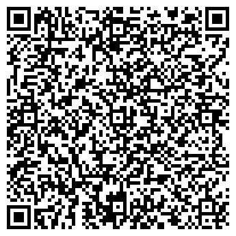 QR-код с контактной информацией организации Мист-Тур, СП