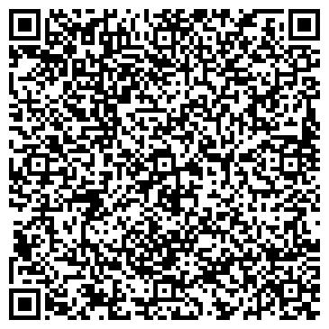 QR-код с контактной информацией организации ИР комплекс, ООО
