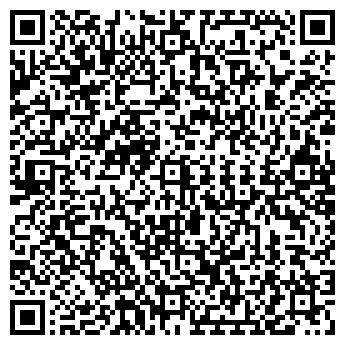 QR-код с контактной информацией организации Соверен, ООО