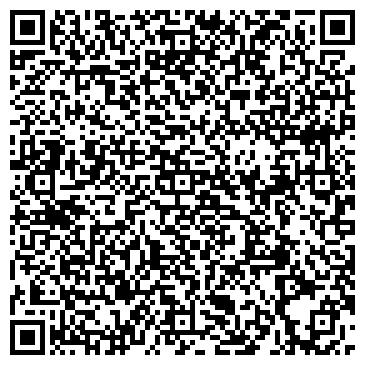 QR-код с контактной информацией организации Тревел Тур Одесса,ЧП