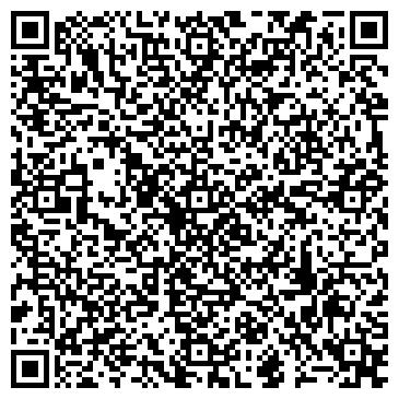 QR-код с контактной информацией организации Интерконтакт, ЧП