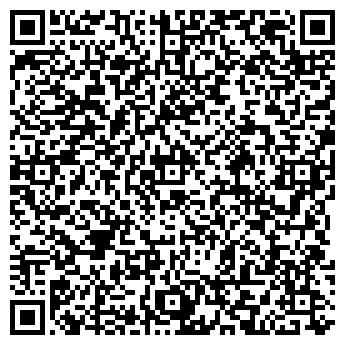 QR-код с контактной информацией организации Диор Тур, ООО