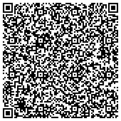QR-код с контактной информацией организации Туристическая компания Мирум тур (Mirum Tour), ООО