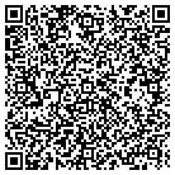 QR-код с контактной информацией организации Куда угодно, ООО