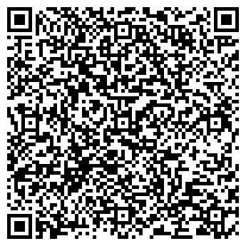 QR-код с контактной информацией организации Янковой В.Д., Компания