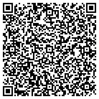 QR-код с контактной информацией организации Свит-Тур, ООО