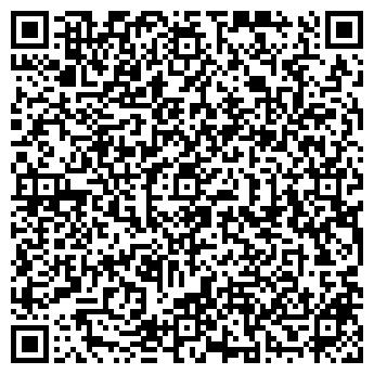 QR-код с контактной информацией организации Спорт Лайн Тревел, ООО