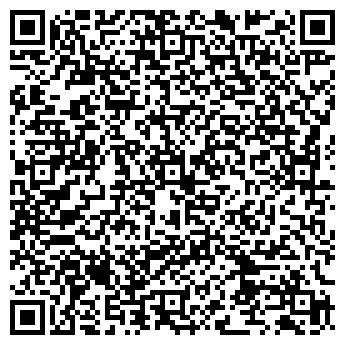 QR-код с контактной информацией организации Белая Яхта, ЧП