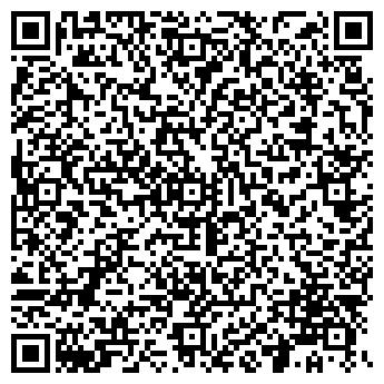 QR-код с контактной информацией организации City Travel, ООО