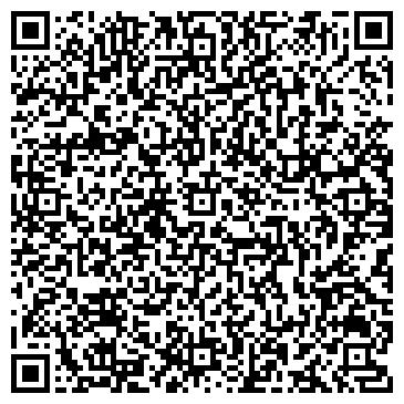 QR-код с контактной информацией организации Туристическая компания «Навигатор»