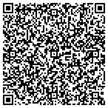 QR-код с контактной информацией организации Туристическая компания Лаура Тур, ЧП