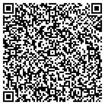 QR-код с контактной информацией организации ТревелОнлайн, ООО