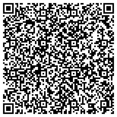 """QR-код с контактной информацией организации Туристическое агенство """"АЛИЯ ТРЕВЕЛ"""""""