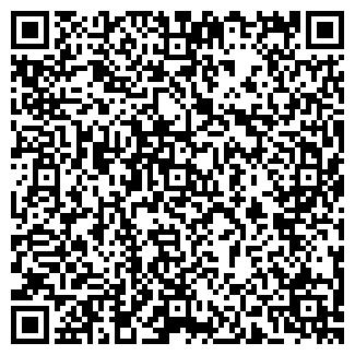 QR-код с контактной информацией организации Kalyan-World, ЧП