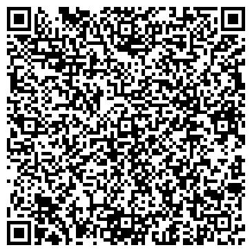 QR-код с контактной информацией организации ФЛП Тесля В.П.