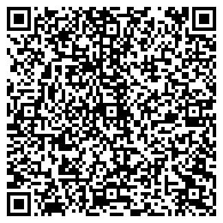 QR-код с контактной информацией организации TourNet