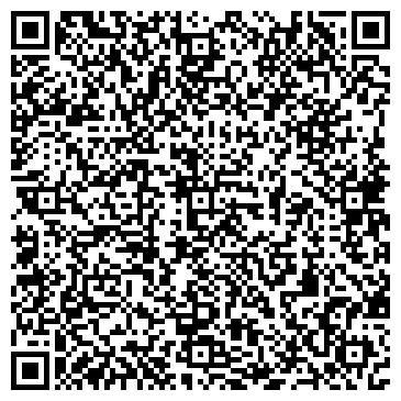 """QR-код с контактной информацией организации ТК """"ВитаминТур"""""""